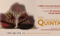 """Secretaria Regional da Cultura, da Ciência e Transição Digital promove mais uma edição do Clube de Leitura """"Folhas de Quinta"""""""